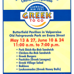 The St. Lakovos Greek Curbside Mini Fest